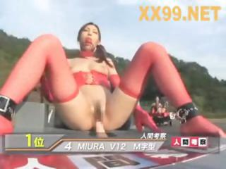 Porno Video of Weird And Kinky Japanese Game Show With Several Cuties Getting Their Holes Violated