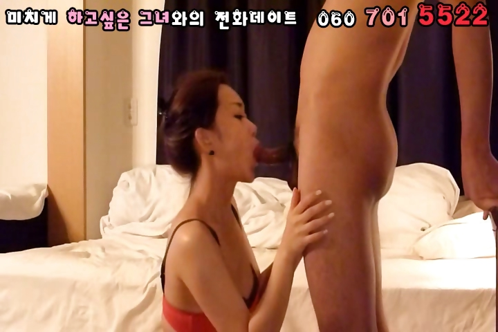 Porn Tube of Korean Sex Scandal 26-1