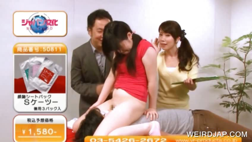 Porno Video of Asian Teen Gets Cunt Licked In A Tv Show